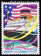 Buy Japan #2816 Ship and US Flag; MNH (4Stars) |JPN2816-03XWM