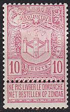 Buy BELGIEN BELGIUM [1894] MiNr 0062 ( */mh )
