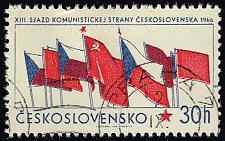 Buy Czechoslovakia **U-Pick** Stamp Stop Box #160 Item 14 |USS160-14XVA