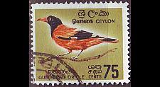 Buy CEYLON SRI LANKA [1966] MiNr 0343 ( O/used ) Vögel