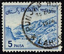 Buy Pakistan #132b Kyber Pass; Used (3Stars) |PAK0132b-09XVA