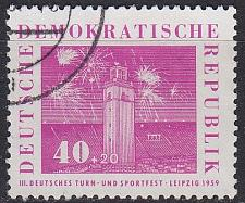 Buy GERMANY DDR [1959] MiNr 0711 ( O/used ) Sport