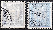 Buy PORTUGAL [1892] MiNr 0071 yB ( O/used ) [01]