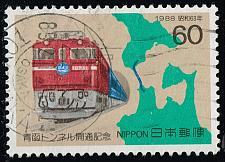 Buy Japan #1766 Opening of Seikan Tunnel; Used (3Stars)  JPN1766-02XFS
