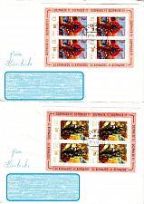 Buy GERMANY DDR [1977] MiNr 2247-48 KB ( Brief ) Gemälde