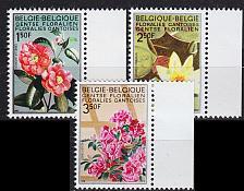 Buy BELGIEN BELGIUM [1970] MiNr 1580-82 I ( **/mnh ) Blumen