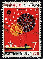 Buy Japan **U-Pick** Stamp Stop Box #155 Item 23 |USS155-23XFS
