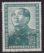 Buy GERMANY DDR [1951] MiNr 0286 ( OO/used ) [03]