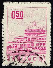 Buy China ROC #1540 Sun Yat-sen Building; Used (3Stars)  CHT1540-07XVA