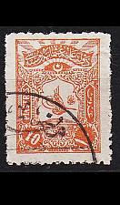 Buy TÜRKEI TURKEY [1905] MiNr 0121 C ( O/used )