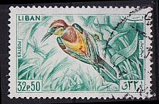 Buy LIBANON LEBANON LIBAN [1965] MiNr 0899 ( O/used ) Vögel