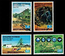 Buy Botswana #58-61 Development Program Set of 4; MNH (5Stars) |BOT0061set-01