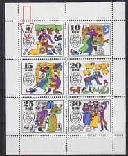 Buy GERMANY DDR [1969] MiNr 1450-55 Kleinbogen I ( OO/used ) Plattenfehler