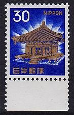 Buy JAPAN [1968] MiNr 0993 ( **/mnh ) Architektur