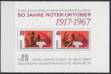 Buy GERMANY DDR [1967] MiNr 1315-16 Block 26 ( **/mnh )