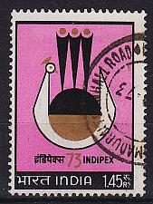 Buy INDIEN INDIA [1973] MiNr 0552 ( O/used )