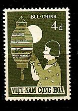 Buy VIETNAM SÜD SOUTH [1958] MiNr 0159 ( **/mnh )