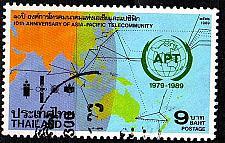 Buy THAILAND [1989] MiNr 1323 ( O/used )