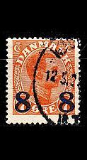 Buy DÄNEMARK DANMARK [1921] MiNr 0130 ( O/used )