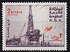 Buy SAUDI ARABIEN ARABIA [1975] MiNr 0612(A) ( O/used )