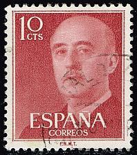 Buy Spain **U-Pick** Stamp Stop Box #151 Item 84 |USS151-84