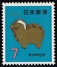 Buy Japan #903 Ittobori Carved Sheep; MNH (4Stars) |JPN0903-07XVA