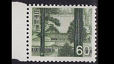 Buy JAPAN [1966] MiNr 0938 ( **/mnh ) Architektur