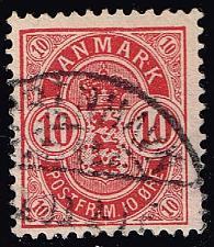 Buy Denmark #45 Numeral; Used (3Stars) |DEN0045-01XRS