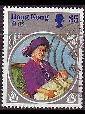 Buy HONGKONG HONG KONG [1985] MiNr 0467 ( OO/used )