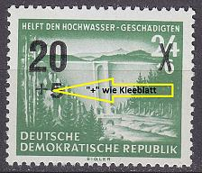 Buy GERMANY DDR [1955] MiNr 0449 II ( **/mnh ) Plattenfehler