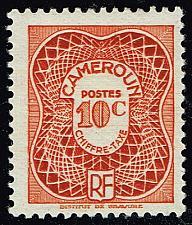 Buy Cameroun #J24 Postage Due; Unused (2Stars) |CMRJ24-02XRS