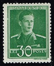 Buy Romania **U-Pick** Stamp Stop Box #147 Item 31 |USS147-31XVA