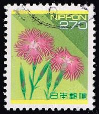 Buy Japan #2165 Wild Pink Flower; Used (4Stars) |JPN2165-01XWM