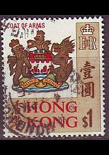 Buy HONGKONG HONG KONG [1968] MiNr 0239 Y x ( OO/used )