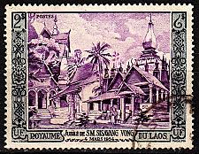 Buy LAOS [1954] MiNr 0040 ( O/used ) [04] Architektur