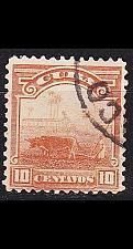 Buy KUBA CUBA [1899] MiNr 0005 ( O/used )