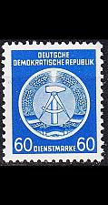Buy GERMANY DDR [Dienst A] MiNr 0015 I ( **/mnh )