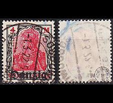 Buy GERMANY REICH Danzig [1920] MiNr 0014 ( OO/used ) [01]