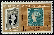 Buy Ajman #42 Mauritius Stamp; MNH (4Stars) |AJM0042-01XRS