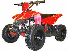 Buy Kids Battery Operated Four Wheeler 24V 250W Ride On Toys Quad Rubber Tires