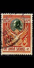 Buy THAILAND [1910] MiNr 0094 ( O/used )