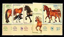 Buy GERMANY BUND [1997] MiNr 1920-24 ( **/mnh ) Tiere