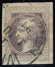 Buy Austria #P9B Newspaper - Mercury; Used (0.40) (3Stars) |AUTP09B-04XRS