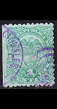 Buy KOLUMBIEN COLOMBIA [1886] MiNr 0089 a ( O/used )