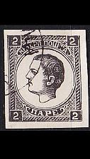 Buy SERBIEN SERBIA [1872] MiNr 0020 II ( O/used )