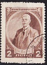 Buy BULGARIEN BULGARIA [1920] MiNr 0148 ( O/used )