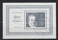 Buy GERMANY DDR [1970] MiNr 1631 Block 33 ( OO/used ) Musik