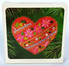 Buy Hallmark Keepsake Christmas Ornament Embroidered Heart 1983