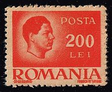 Buy Romania **U-Pick** Stamp Stop Box #147 Item 36 |USS147-36XVA