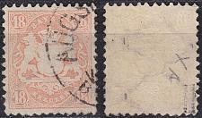 Buy GERMANY Bayern Bavaria [1870] MiNr 0027 X a ( O/used ) [01]